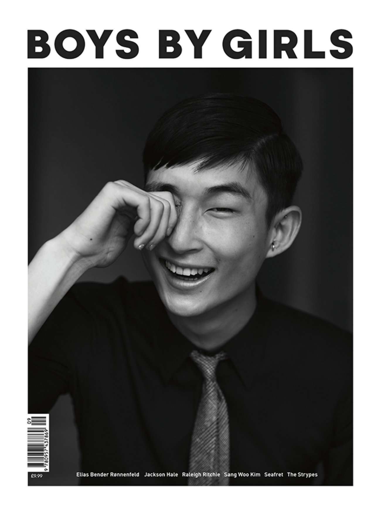 BBG9Cover_Sang Woo Kim1